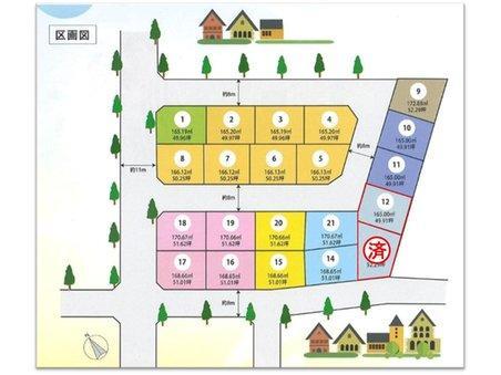 北海道札幌市西区西野九条5丁目 の売買2区画以上の土地物件詳細はこちら