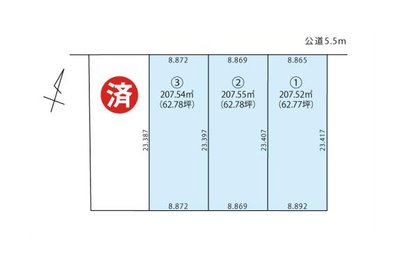 北海道苫小牧市大成町2丁目5番 JR室蘭本線(長万部・室蘭~苫小牧)[青葉]の売買土地物件詳細はこちら