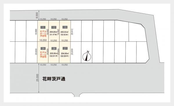 北海道石狩市花川東一条1丁目丁目32番11他5筆 の売買2区画以上の土地物件詳細はこちら