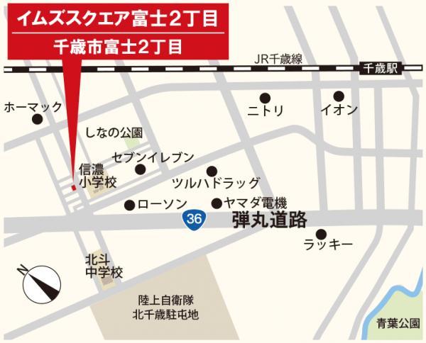 イムズスクエア富士2丁目【3号地】 画像2