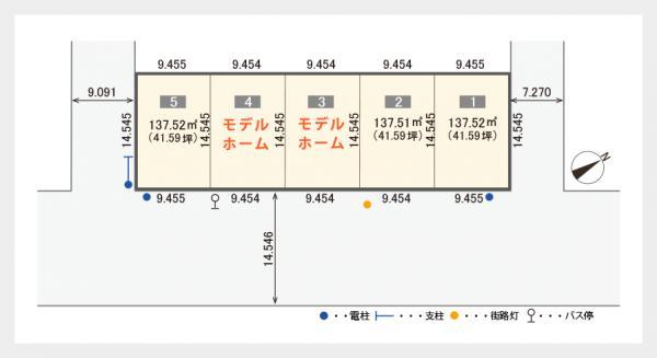 イムズスクエア富士2丁目【4号地】 画像2