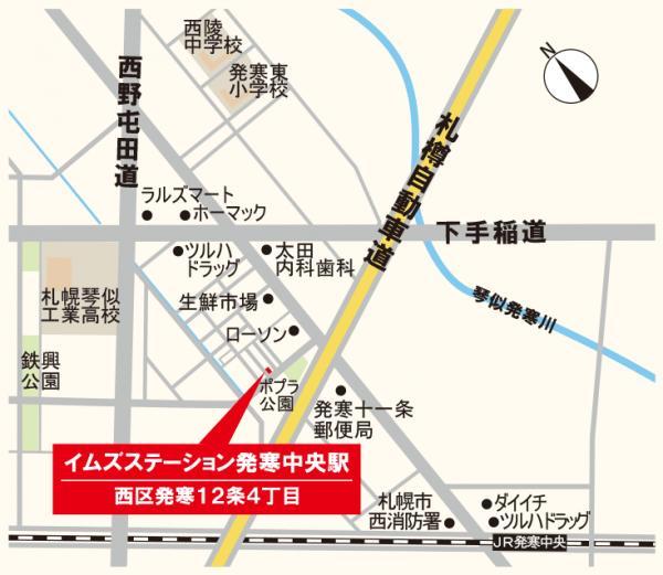 イムズステーション発寒中央駅【A号地】 画像2