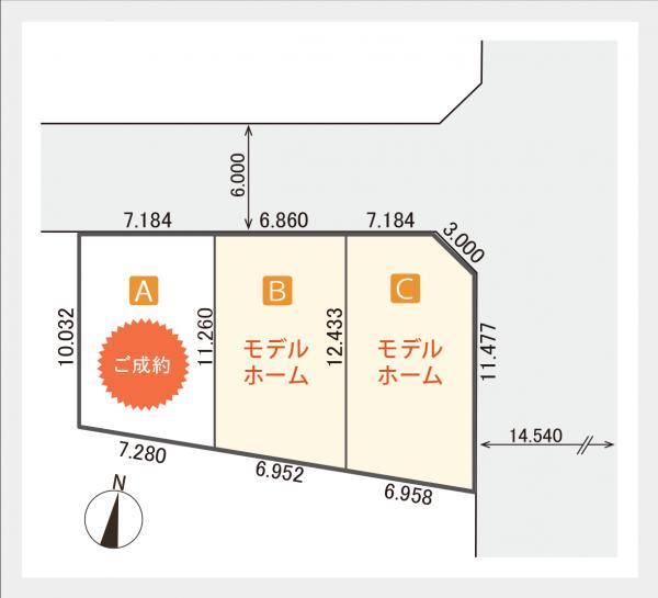 イムズステーション元町駅【B号地】 画像2