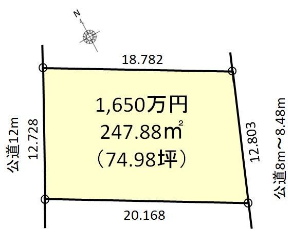 北海道札幌市西区福井5丁目214番7 札幌市営地下鉄東西線[発寒南]の売買土地物件詳細はこちら