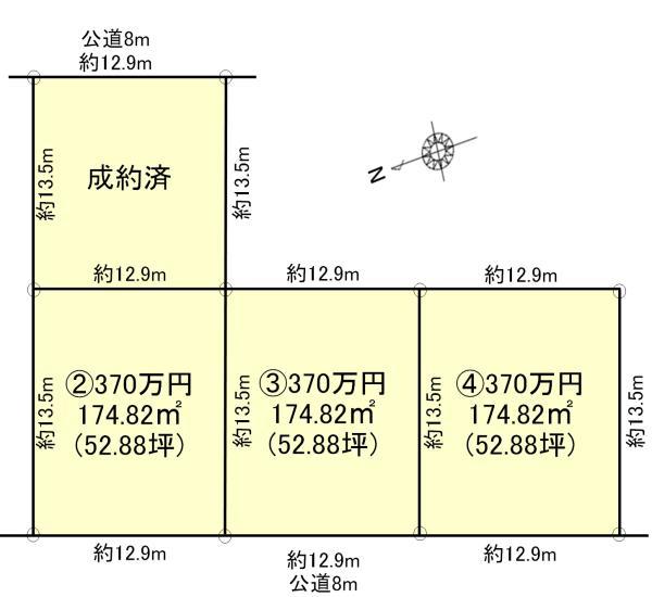 北海道小樽市銭函3丁目 JR函館本線(小樽~旭川)[ほしみ]の売買2区画以上の土地物件詳細はこちら