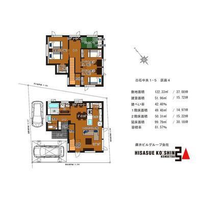 札幌市白石区 中央一条5丁目 (白石駅 ) 住宅用地 画像2